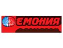 emmonya